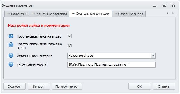 youtube-uploader-social-function