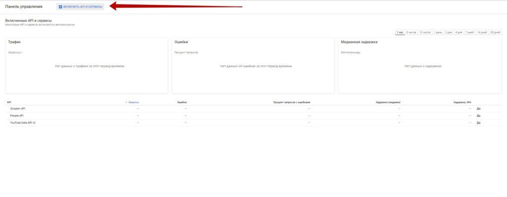 youtube-uploader-youtube-api-services