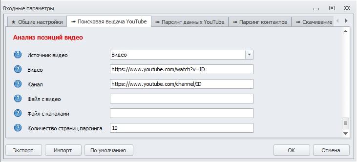 video-rank-youtube-parser
