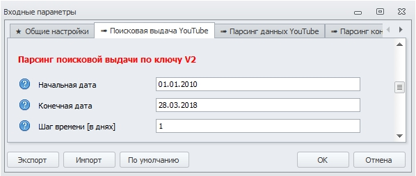 youtube parser